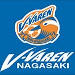 V・ファーレン長崎のサポーターが歌う、応援歌・チャントの動画を集めてみた!(歌詞付き)