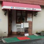 白山文雅で高級カレー食べた。佐賀市白山1丁目