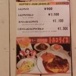 ENA Cafe (エナカフェ)で長崎でおいしい、トルコライスを食べました。