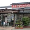 武雄の井手ちゃんぽんを長崎県民が食べてみた感想。