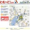 長崎に車で旅行・観光に来る方にオススメの駐車場検索サービス!『とむーで.COM』