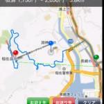 稲佐山ロープウェイ2時間待ち?時間短縮、効率よく夜景を見れる方法を考えてみた。