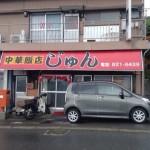 長崎で1番おいしい皿うどんが食べれる『じゅん食堂』でチャンポンを食べてみた。