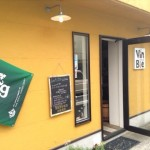 Vin Bie(ヴァンビィ) 滑石にあるイタリアンのお店!