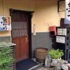 『隠れ居坂屋 魚たつ』で寿司15貫セット(あら汁付き)735円をいただきました!