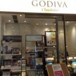 あなたはGODIVA(ゴディバ)のチョコレートドリンク、ショコリキサーを飲んだことがありますか?