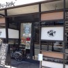 長崎の美味しいラーメン屋!『かんしゃく魂』