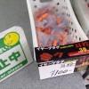 長崎のコンビニには、8月15日限定でこんなモノ売ってます!