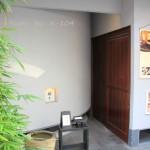 「赫々」古川町にある和食のお店のランチが美味しい