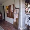 キリン食堂 諫早市にある、お昼はランチ、夜は居酒屋さんのおしゃれなお店