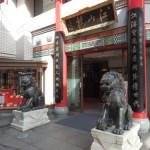 長崎新地中華街 江山楼の特上ちゃんぽんが美味すぎた件!