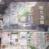 阿蘇小国の杖立温泉は、ゆっくりすごしたい人にモッテコイの隠れた穴場スポットだった!