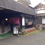 杖立温泉米屋別荘 熊本県阿蘇小国にある、日帰り温泉も楽しめるお宿。