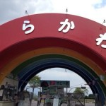 鹿児島旅行に行くなら平川動物園は外せません!
