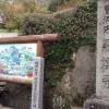 羅漢寺 大分県中津市の観光スポットに行ってきました。