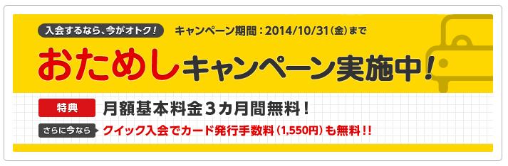 2014-09-30_2119