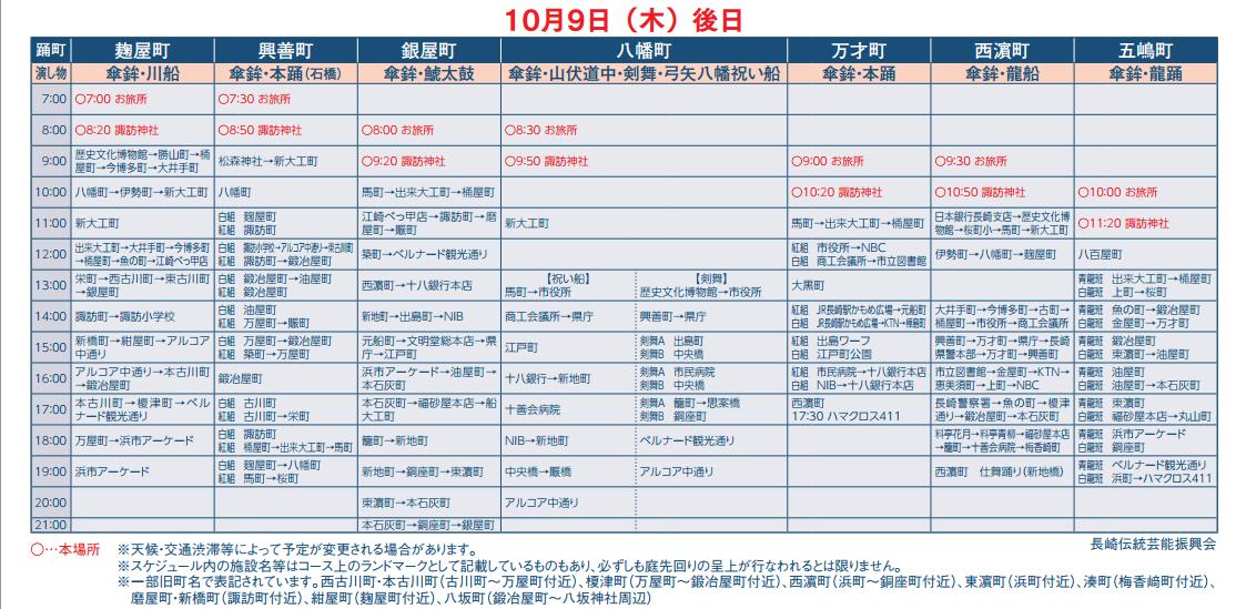 2014-10-01_0743_001