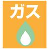 長崎市にお住まいの皆様、公共料金をクレジットカードで支払いできるって知ってた?