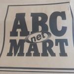 ニューバランスM1400をABC-MART OnlineStoreで購入した理由。