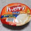 ハッピーターンアイス食べた!「まずい!もう一口!」