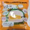 長崎西高とローソンがコラボ!西高の生徒達が開発した『まるごとかぼっ茶パン』を食べてみた!