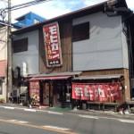久留米ラーメンの人気店!モヒカンらーめんに行ってみた。