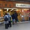 宮島グルメ!揚げもみじを紅葉堂で食べてみた。