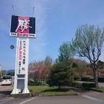 伊万里牛 勝は目の前で肉を焼いてくれる牧場直営のステーキ専門店!