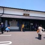 河太郎 呼子でイカを食べるならここのお店で決まり!