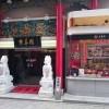 長崎新地中華街 京華園オススメのニラパンメンを食べてみた!