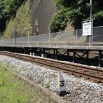 福山雅治さん、ゆかりの地。本川内駅までのアクセス方法!