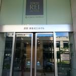 那覇東急REIホテル清潔感のあるホテルでした。