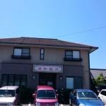 大村市の協和飯店 福山雅治さんゆかりの店までのアクセス方法
