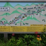 長崎街道を歩く 長崎街道ここに始まるの石碑から矢上宿まで約9キロの旅