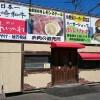 お肉屋さんの佐世保バーガーあいかわのスペシャルバーガーが美味