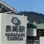 長崎駅から稲佐山頂上まで歩いてみた!所要時間は1時間ちょっとでした。