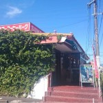 大村にあるスココーヒー!コーヒー園のある老舗レストランの日替りランチが美味しい件。