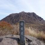 登山初心者が普賢岳に挑戦してみた。