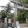 長崎市の紅葉スポット長崎公園で秋を感じる。