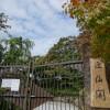 長崎県で紅葉の有名な迎仙閣へのアクセス方法。