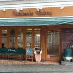 箱根宮ノ下 温泉シチューパンで有名な渡邊ベーカリーに行ってみた。