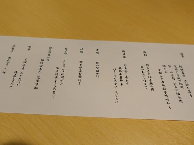 DSC01852 (1)