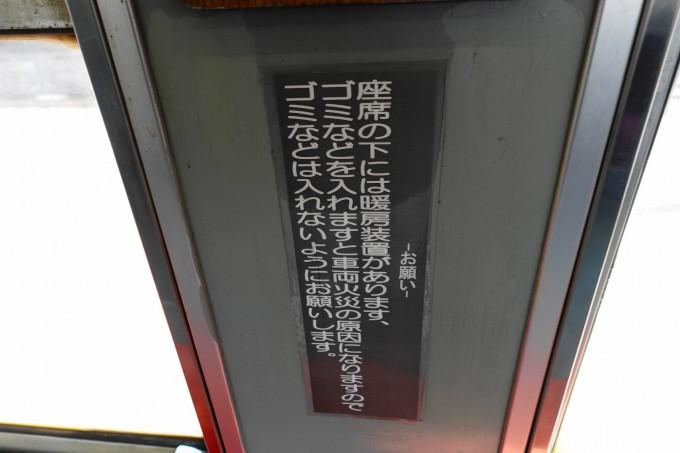 DSC01938