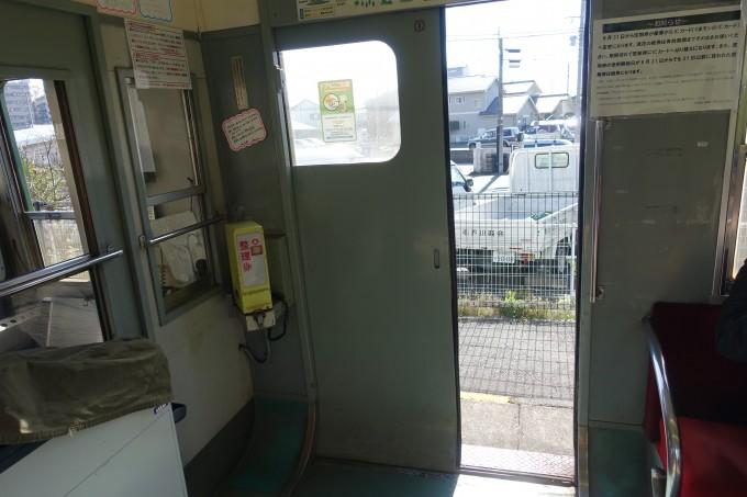 DSC01940