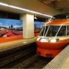 ロマンスカーで箱根へ電車の旅