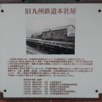 門司港レトロ「九州鉄道記念館」に行ってきたよ!