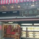 吉宗の茶碗蒸しこそ長崎人のソウルフードなのかもしれない