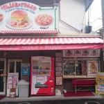 ミサロッソの佐世保バーガーが美味しいぞ!