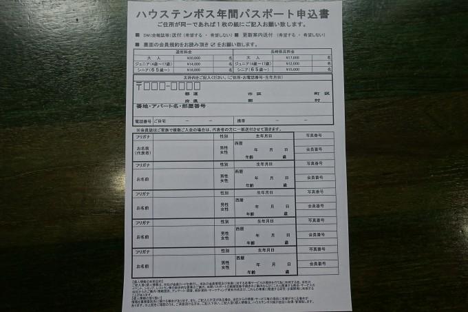 DSC02726