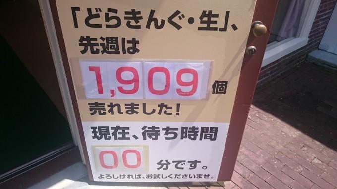 DSC_1449